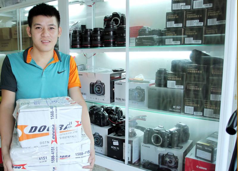 Quang Mừng Camera