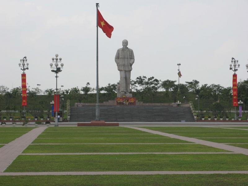Quảng trường Hồ Chí Minh, Thành phố Vinh, tỉnh Nghệ An