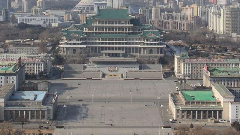 Quảng trường Kim Nhật Thành
