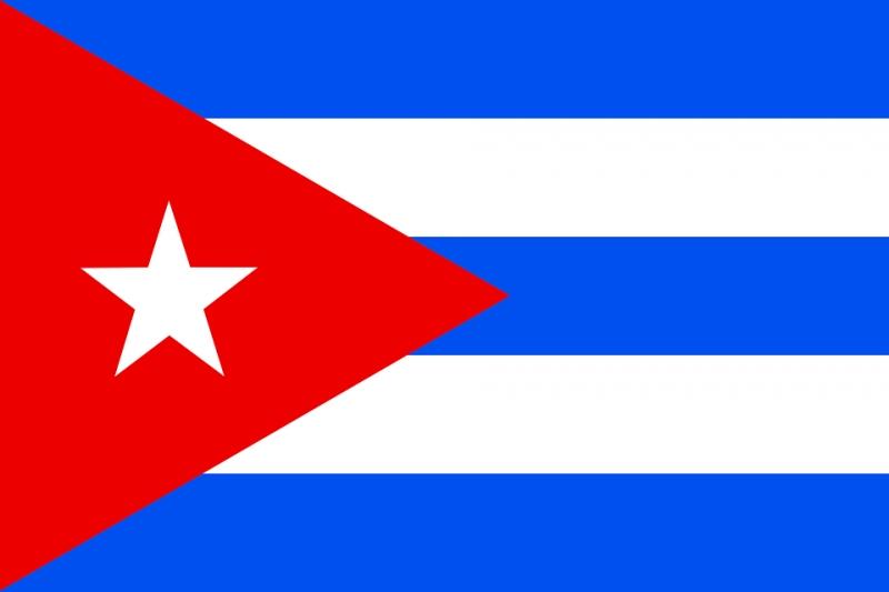 Cờ của Cuba - một trong 2 nước bị cấm nhập khẩu Coca-Cola