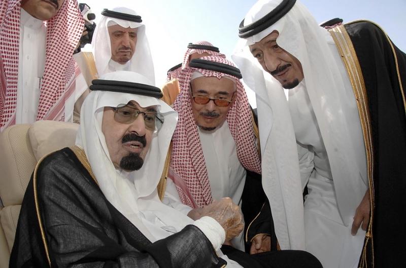 Quốc vương Ả Rập Saudi: Abdullah bin Abdulaziz al-Saud