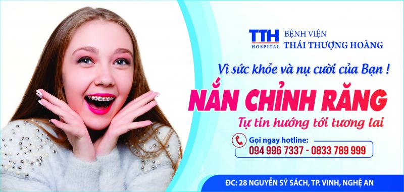 Răng hàm mặt Thái Thượng Hoàng - vì sức khỏe và nụ cười của bạn