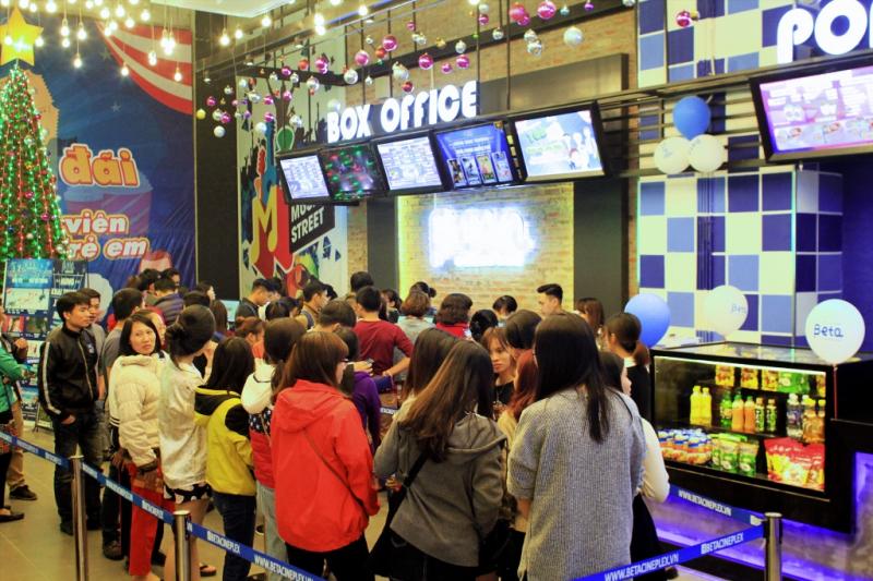 Beta Cinemas Thanh Xuân
