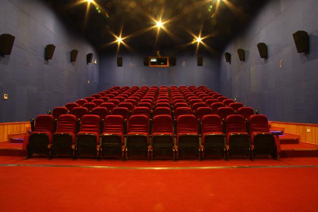Rạp Fafim Cinema