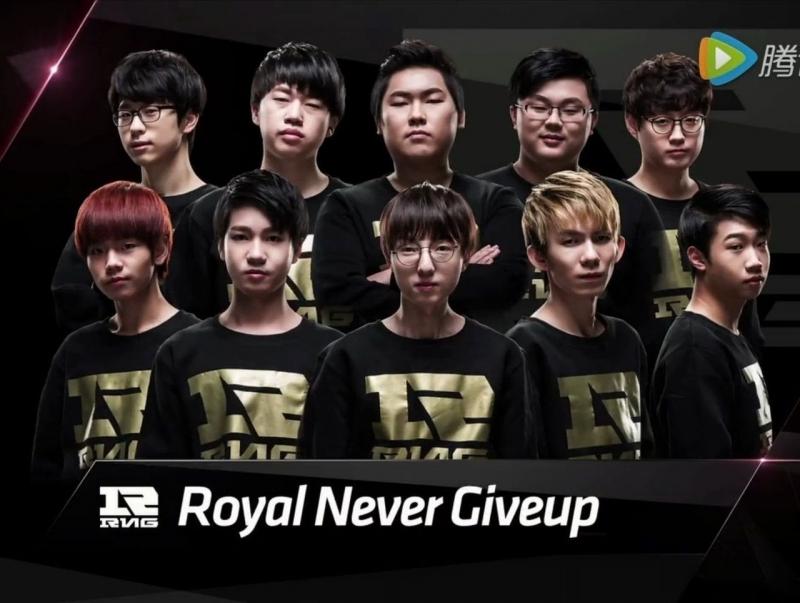 Royal Never Give Up là một trong những đội hàng đầu khu vực LPL kể từ giải mùa Xuân năm 2016