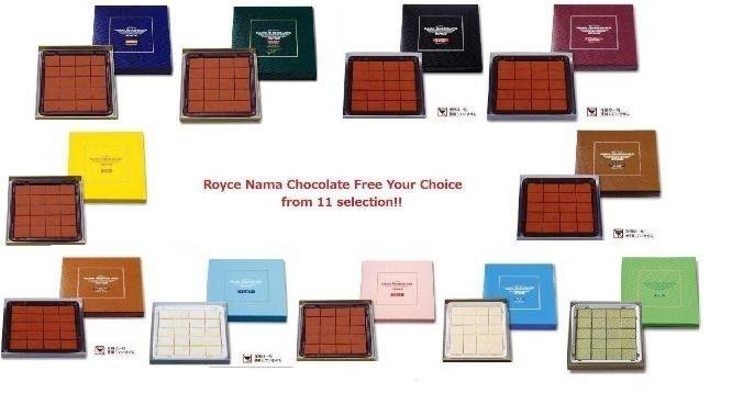 Royce' có đến 11 vị nama cho bạn tự do lựa chọn