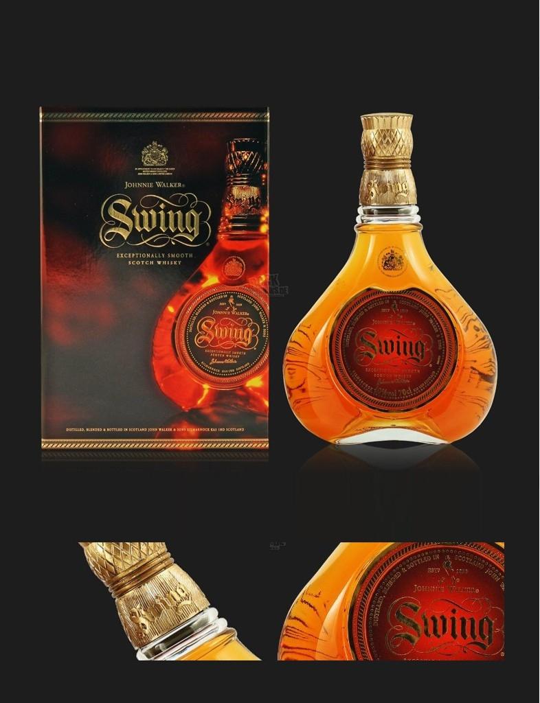 Rượu Swing