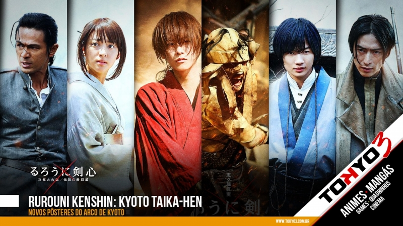 Rurouni Kenshin Movie Series.