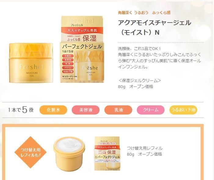 Sakura Shop - shop bán mỹ phẩm Nhật Bản uy tín nhất tại TP. HCM