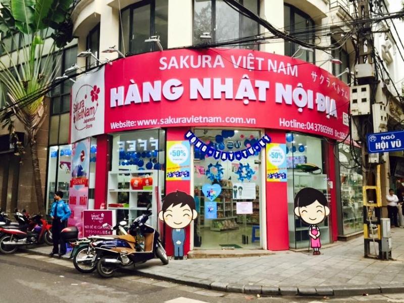 Siêu thị Sakura Việt Nam.