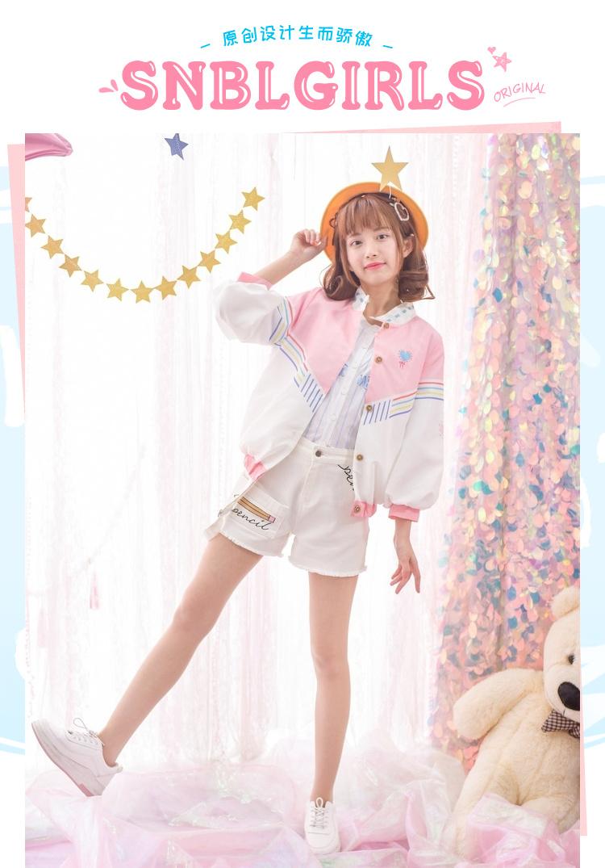 Áo khoác phong cách Nhật Bản của shop Sakurafashion