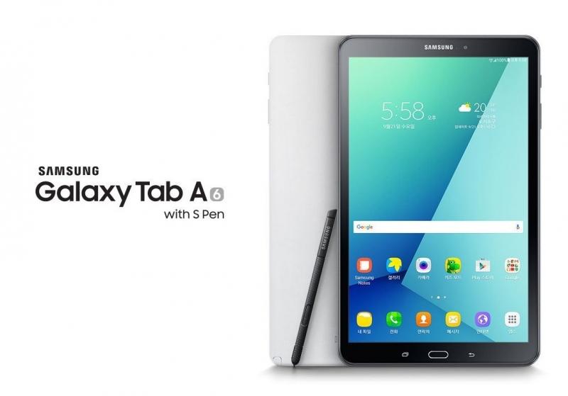 Tablet Toplist