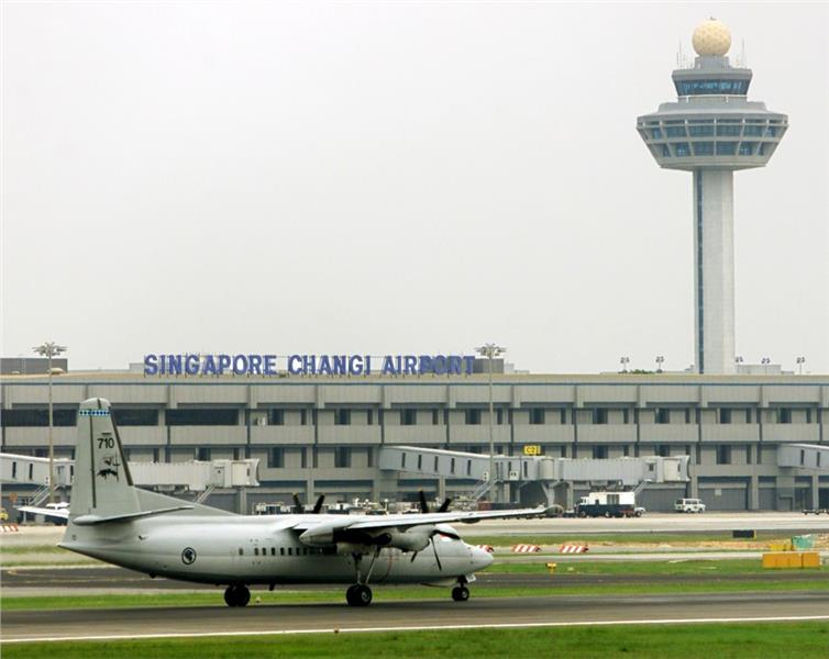 Sân bay quốc tế Changi, Singapore