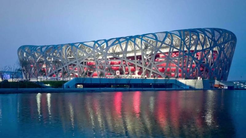 Nơi diễn ra Thế Vận Hội Mùa Hè năm 2008.