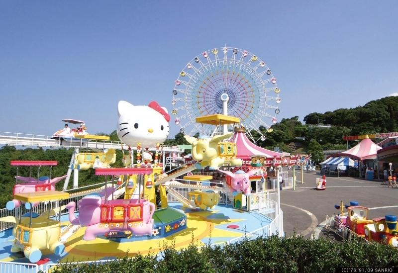 Sanrio Park Harmonyland