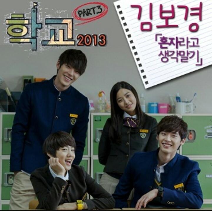 Lee Jong Suk và một số bạn diễn trong phim