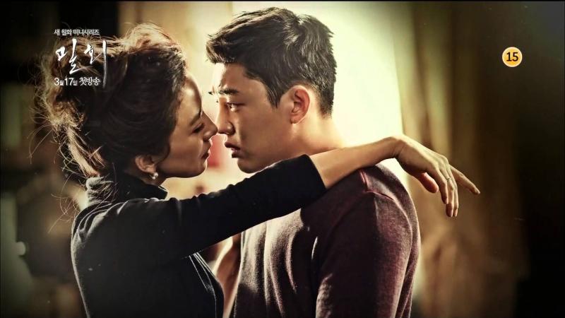Secret Love Affair (Tình yêu bị cấm đoán)
