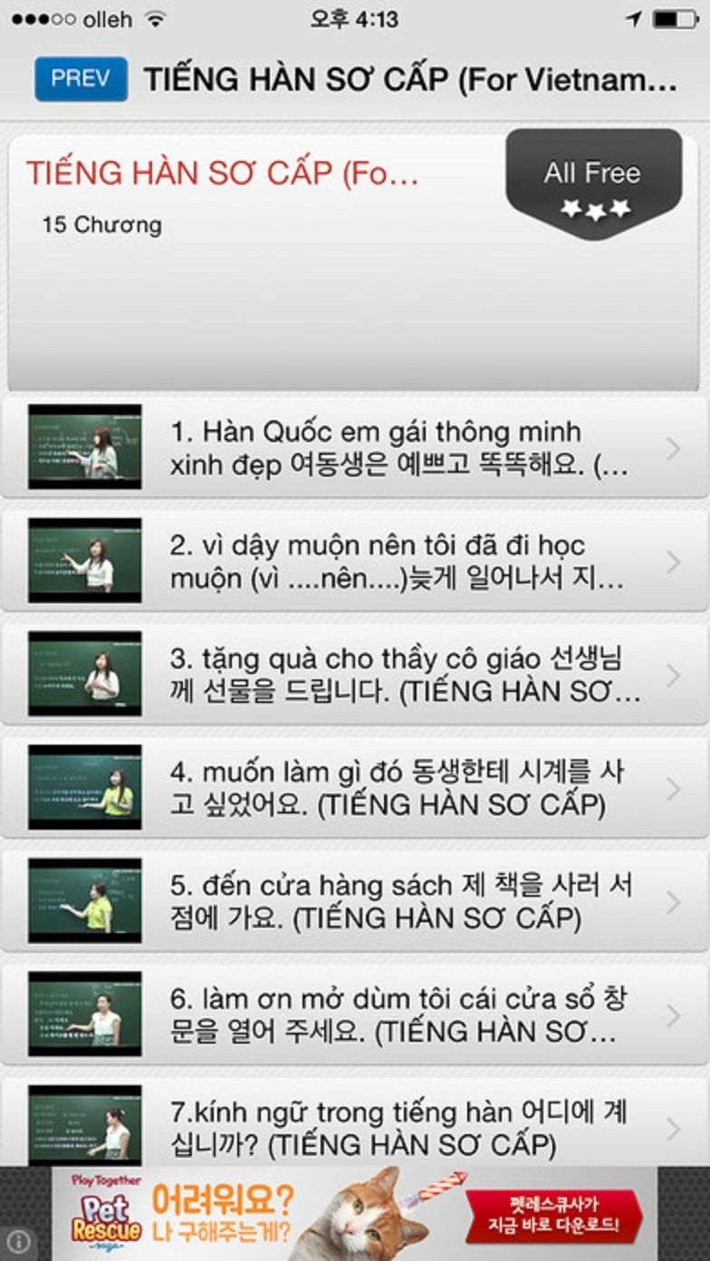 Một bài học trên ứng dụng seemile.com Hàn Quốc