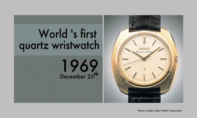 Năm 1969, bộ sưu tập đồng hồ Seiko Astron ra đời đã tạo ra một dấu mốc lớn trong ngành sản xuất đồng hồ trên thế giới.