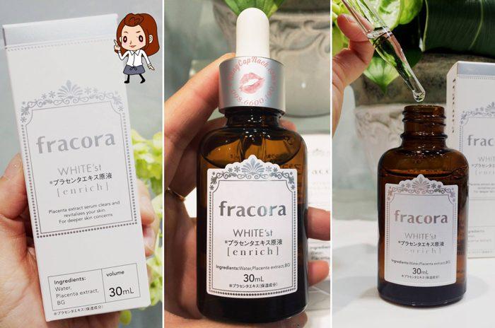 Serum Nhau Thai Heo Trắng Da Trị Nám Fracora White'st Placenta Extract
