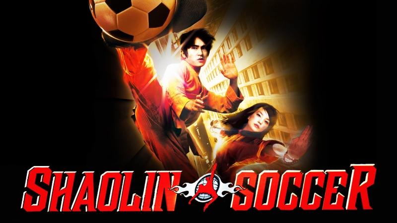 Phim Shaolin Soccer (2001)