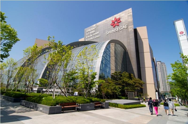 Shinsegae Centum City, Busan, Hàn Quốc