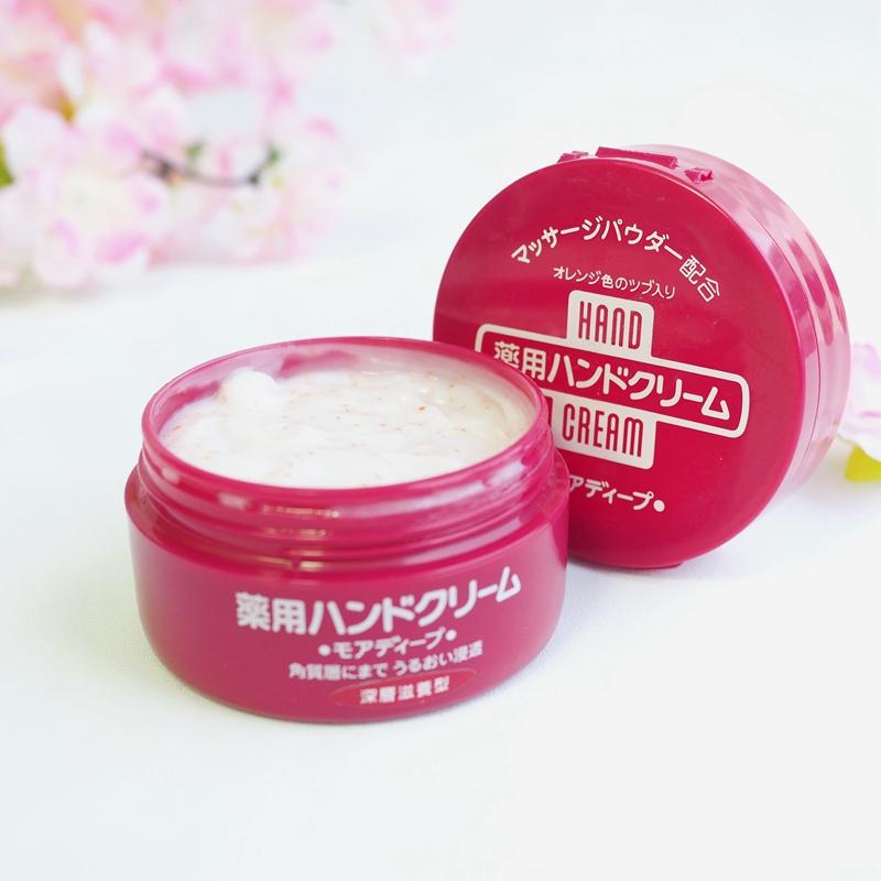 Shiseido Hand Cream
