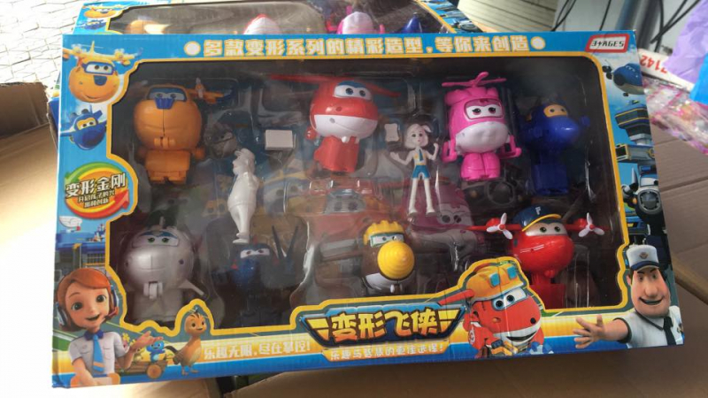 Shop Đồ chơi trẻ em Tuấn Ngọc