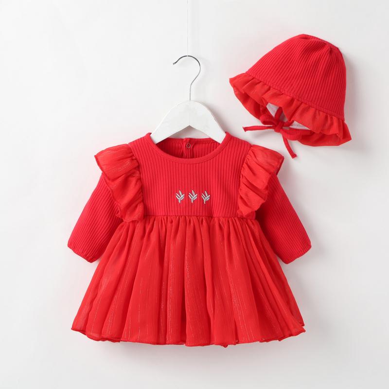 Top 5 địa chỉ bán quần áo Noel trẻ em tại Thành phố Hồ Chí Minh cực chất