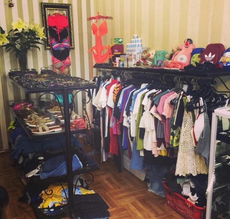 Hương boutique