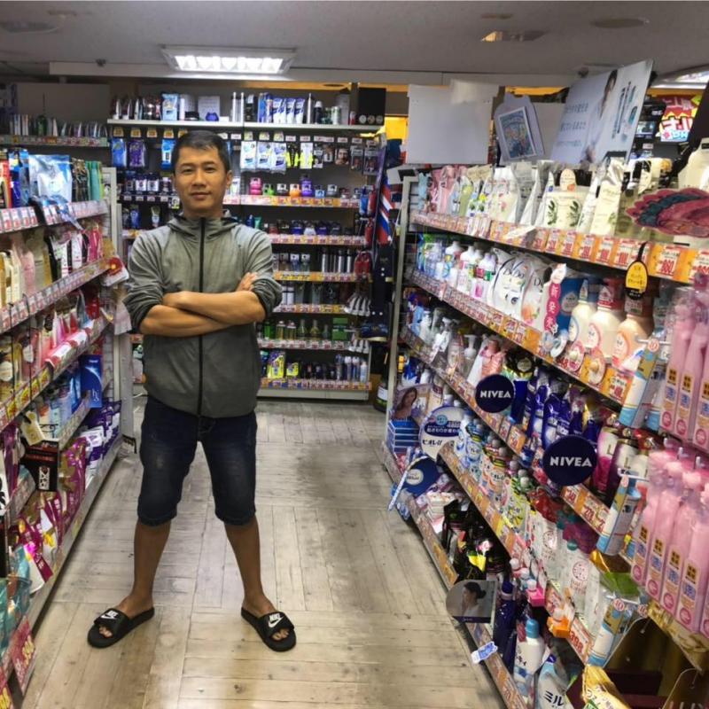 Shop Minh Như