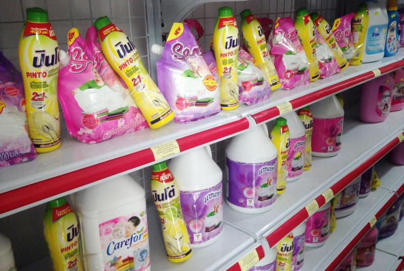 Hàng tại Shop Thái Lan
