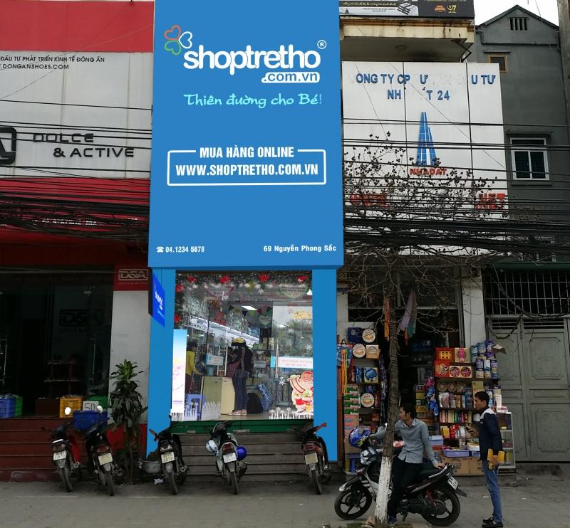 Cửa hàng Shop Trẻ Thơ tại 49 Nguyễn Phong Sắc, Quận Cầu Giấy, Hà Nội