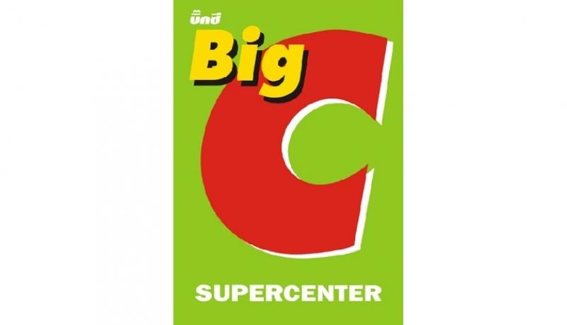 Đại siêu thị BigC với nhiều mặt hàng giảm giá vô cùng hấp dẫn