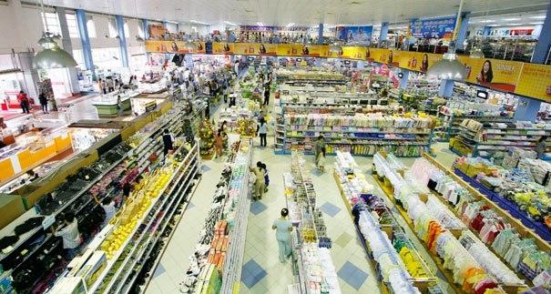 Không gian bên trong siêu thị