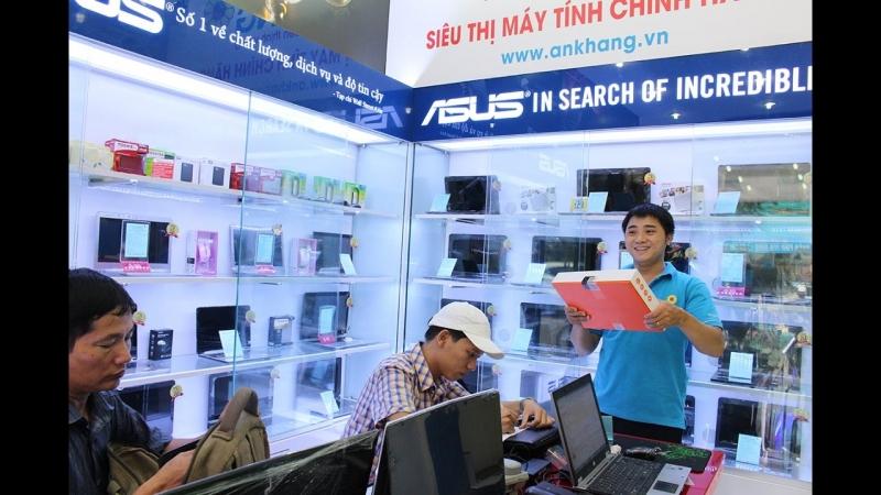 Siêu thị máy tính An Khang.