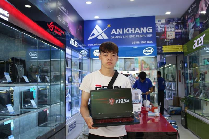 Siêu thị máy tính An Khang
