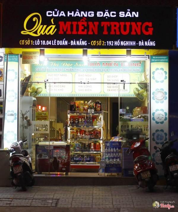 Một cơ sở của siêu thị đặc sản Quà Miền Trung.