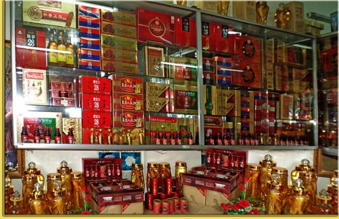 Siêu thị sâm Hàn Quốc có đầy đủ các loại cao sâm, nước sâm chất lượng