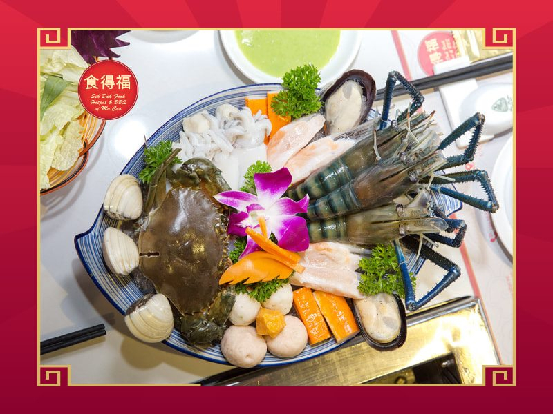 Sik Dak Fook - Hot Pot & BBQ Buffet