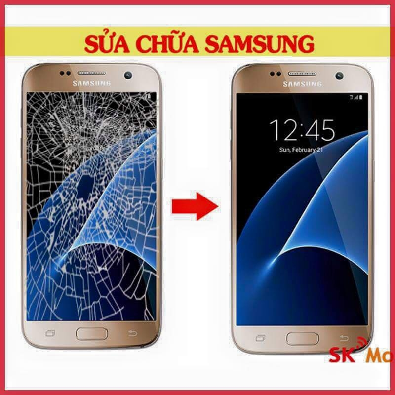 SK Mobile