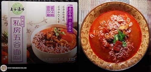 Mỳ khoai lang ức bò xông khói cà chua Wugudaochang hảo hạng  – Trung Quốc