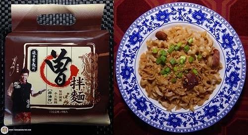Mỳ hành lá với ớt tứ xuyên hảo hạng Zeng – Đài Loan