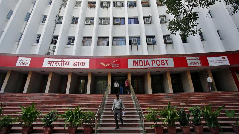 Bưu diện ở Ấn Độ