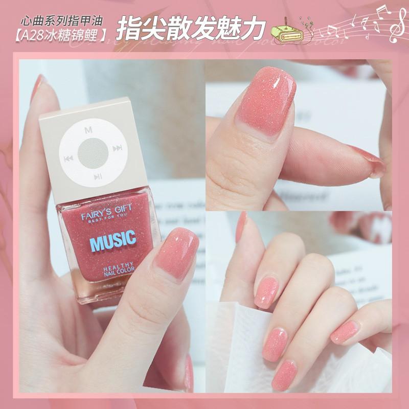 Sơn móng tay SANIYE N8161-A-1