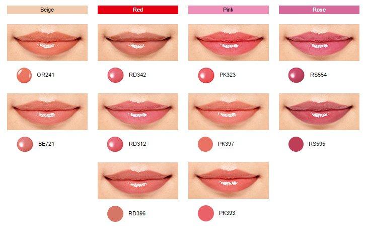 Son nước Shiseido Maquillage Essence Glamorous Rouge Neo