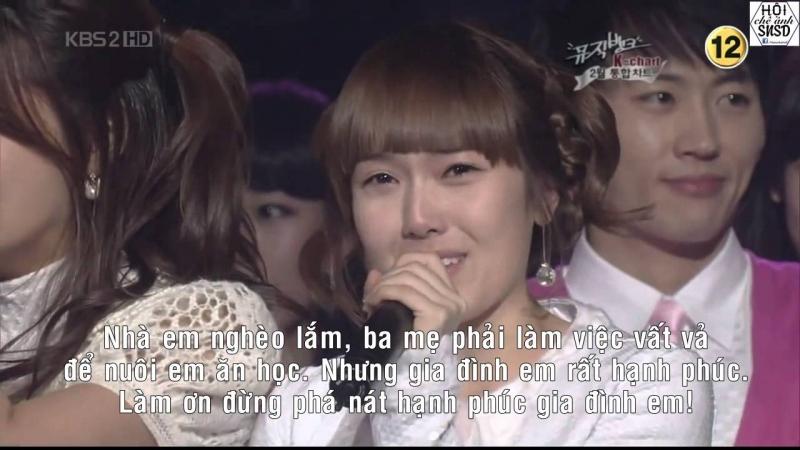 Sone (Girls' Generation)
