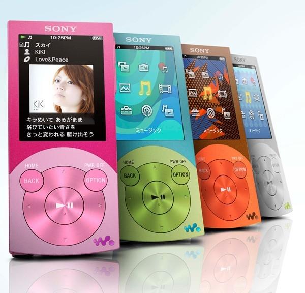 Máy nghe nhạc Sony NWZ-S630 series