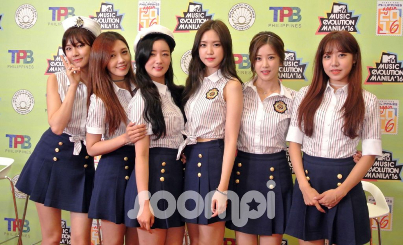 Soompi là một trang mạng xã hội tiếng Anh chuyên cung cấp thông tin về K- pop