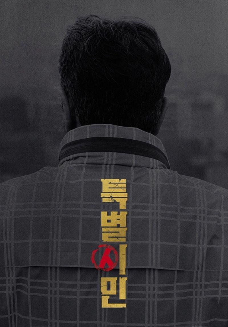 Phim do Choi Min Sik thủ vai chính